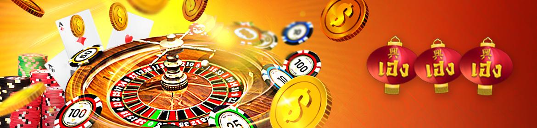 รูปแบบการเล่น เกมสล็อตออนไลน์ กับโบนัสที่เรียกว่าชนะเหรียญ
