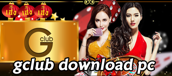 gclub download pc