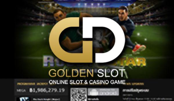 golden slot