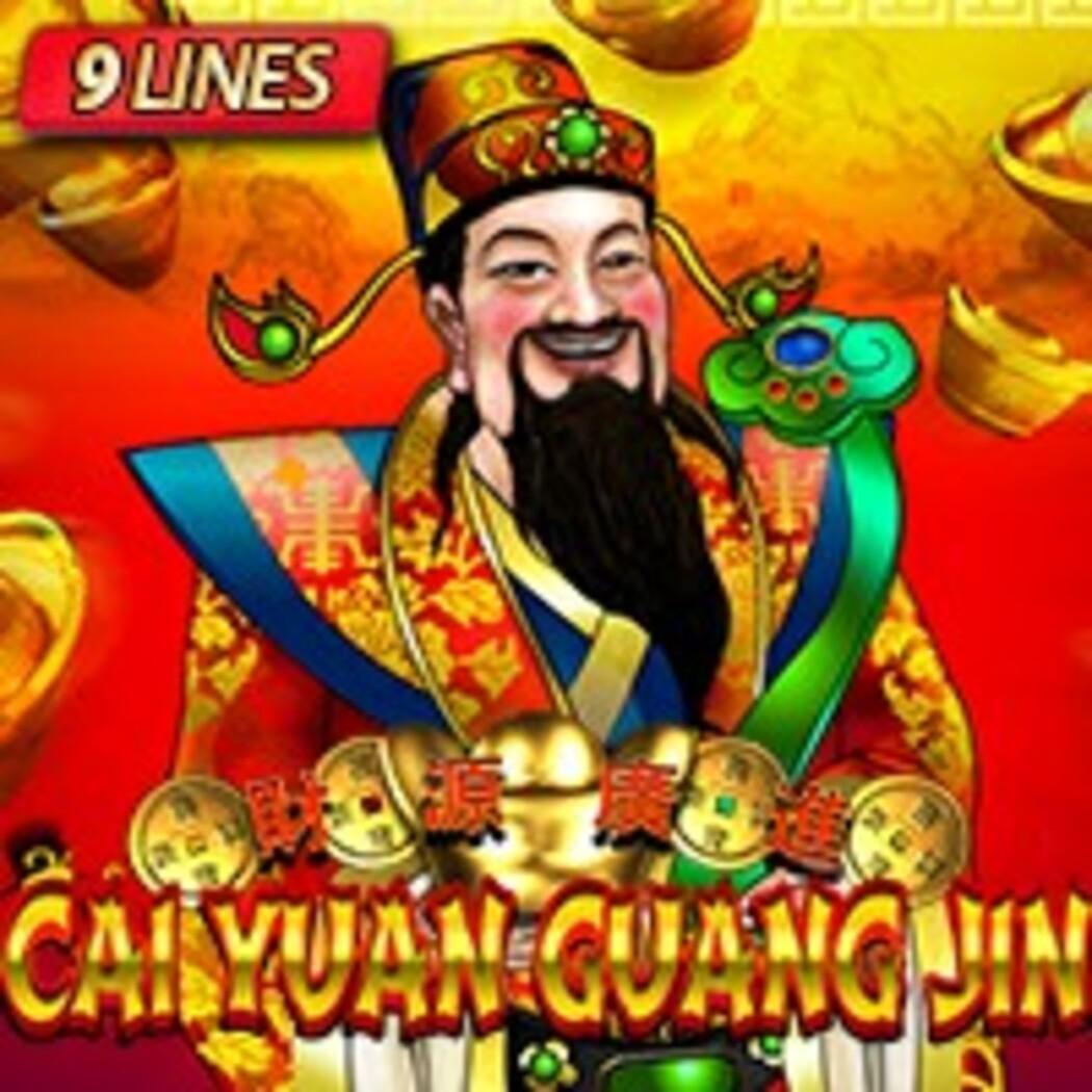 sg-CaiYuanGuangJin