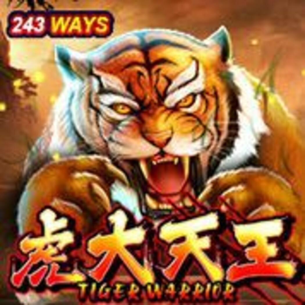 sg-TigerWarrior